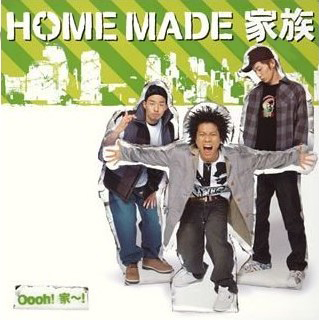 Home Made Kazoku - Home Sweet Home